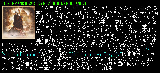 Mournful Gust Press 7fb56aa3e3